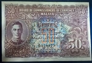 1941 BOCOC Malaya 50 Cents Rare 'b'&'d' Variety AUNC Foxing