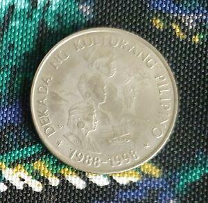 Philippine-Coin-P1-One-Peso-1989-Dekada-Kuturang-Pilipino-1988-89-UNC