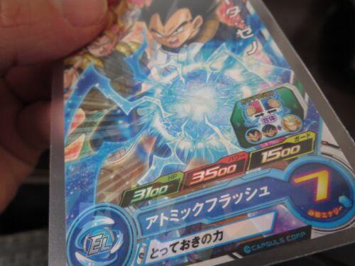 Dragon ball Heroes Saikyo JUMP Promo card Goku Zeno and Vegeta Zeno 2017