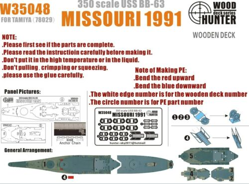 Hunter 1//350 W35048 Wood deck Missouri BB-63 1991 for Tamiya 78029