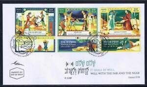 ISRAEL-STAMPS-2020-MEETINGS-OF-PEACE-3-STAMPS-ON-FDC-BIBLE