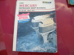 Mercury mariner outboard 135 150 175 200 225 hp 2-stroke factory se.