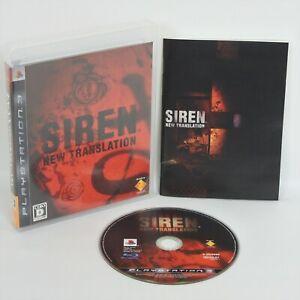 SIREN New Translation ( Blood Curse ) PS3 Playstation 3 0163 p3