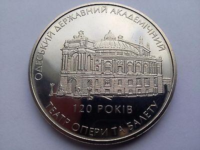 Odessa Theatre of Opera and Ballet Ukraine coin 5 UAH 2007 Architecture