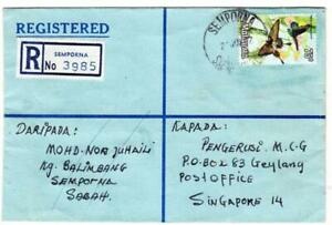 Malaysia BUTTERFLIES ISSUE-SG#67(single frank)-SEMPORNA 28/JUL/72-REGISTERED