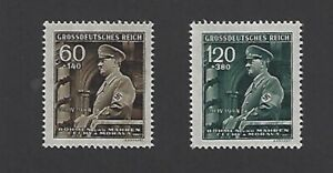 Complete MNH Stamp set / Adolph Hitler Birthday / 1944  WWII Occupation / BaM