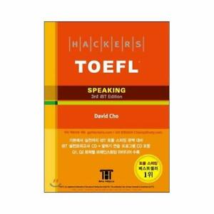 Hackers-Toefl-Speaking-3rd-iBT-Edition-With-2cds