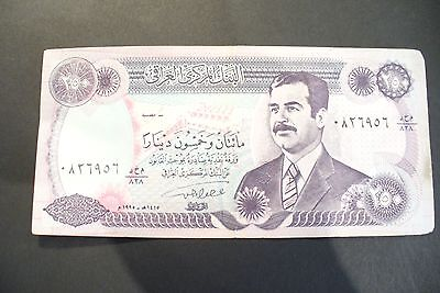 Ancien Billets I R A K 250 Dinars - Etat Ttb+ !! Zorgvuldige Verfprocessen