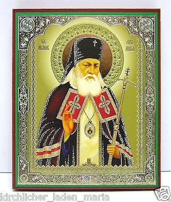 Ikone heiliger Luka Krimskij икона святой Архиепископ Лука Крымский 12x10x0,7 cm