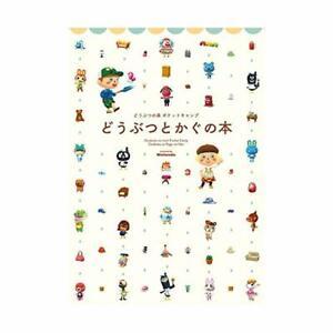 Nintendo-Animal-Crossing-Pocket-Camp-Guide-Book-Animals-amp-Furniturewin