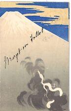 Lovely Early Mt Fuji, Japan Art U/B Postcard. Used 1904 to Belgium. Very Good
