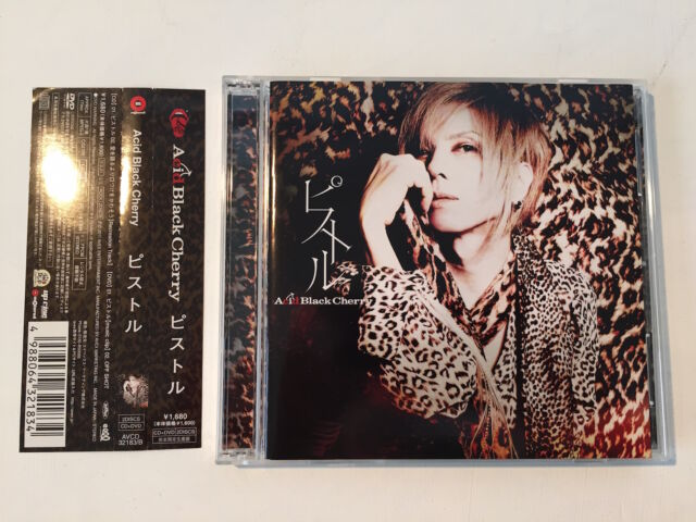 PISTOL by Acid Black Cherry (2tracks CD-Single+DVD) from Japan VISUAL-KEI