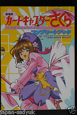 JAPAN JAPAN CLAMP: Cardcaptor Sakura: The Movie Complete Book (Art Guide Book)