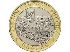 Russia / Russland - 10 rubles Olonets, the Republic of Karelia