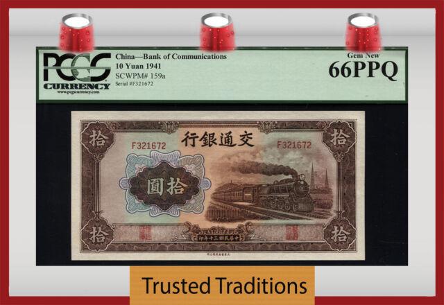 "TT PK 159a 1941 CHINA 10 YUAN BANK OF COMMUNICATIONS ""TRAIN"" PCGS 66 PPQ GEM NEW"