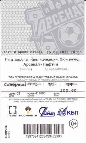 Football Ticket Arsenal Tula Russia Neftchi Baku 2019 2020 League Europa