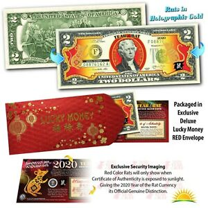 2020-Chinese-New-Year-U-S-Genuine-2-Bill-YEAR-OF-THE-RAT-Gold-Hologram-Red