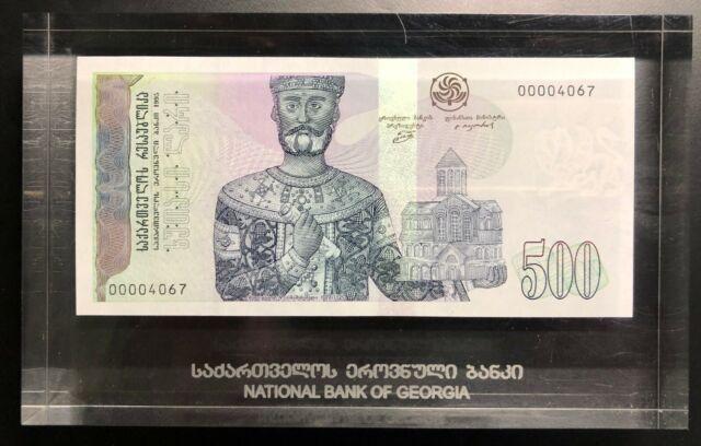GEORGIA 500 LARI 1995 P 60 IN a BANK SEALED GLASS SEE SCAN