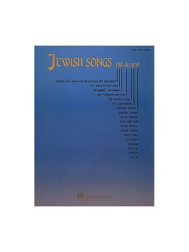 Jewish Songs Old And New Learn to Play Piano Vocal /& Guitar SHEET MUSIC BOOK