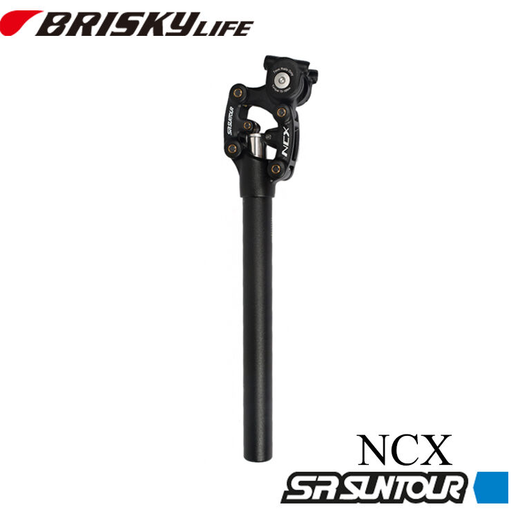 Hot sales and high quality bike seat post NCX 31.6350 seat post for all bikes