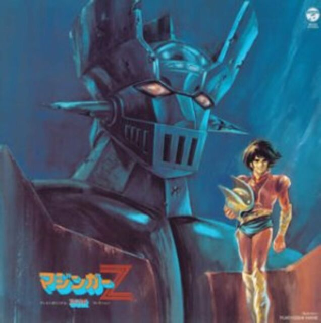 TV Original BGM Collection Mazinger Z Soundtrack CD F/S mit Tracking # Japan NEU