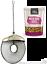Borsa Nuts Offerta Large Heavy Duty in metallo a forma di Anello Dado Alimentatore Bird Amante Regalo