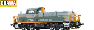 Brawa N 62716 Diesel Locomotive Gravita 10 BB THE SAAR Rail - NEW+Original