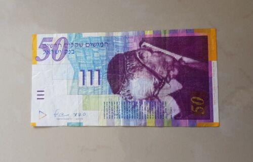 50 NEW SHEQALIM BANK OF ISRAEL banknote 2007 Paper money shekel Original note