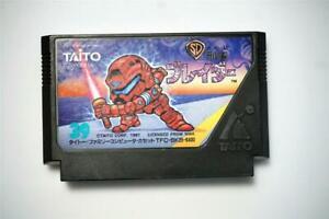 Famicom SD Keiji Blader Japan FC game US Seller