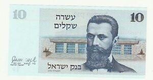 Israele-10-sheqalim-1978-1980-FDS-UNC-Pick-45-rif-2393