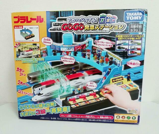 TAKARA TOMY Plarail signal and GOGO departure station Free Shipping from Japan