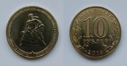 RUSSIA 10 ROUBLES 2013 70th anniversary of the Battle of Stalingrad.