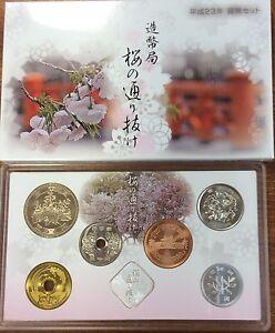 2011-Japan-Heidi-23-mint-set-cherry-blossom-impose-6BU-coins