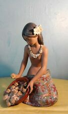 LLADRO #2154 HAWAIIAN FLOWER VENDOR - BEAUTY GIRL GRES GIFT 01012154 NEW IN BOX
