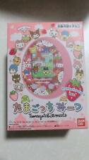 Tamagotchi IN Mit ein Hals Band Anhänger Charakter Sanrio Set Tamagotchi IN