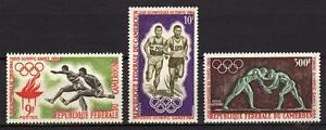 A821) Cameroon 1964 Scott # 403/04 + C49 MNH Olympic G