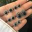 12-Pairs-Women-Rhinestone-Crystal-Pearl-Earrings-Set-Women-Ear-Stud-Jewelry thumbnail 38