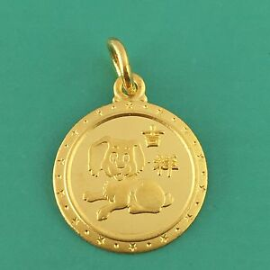 24K-Yellow-Gold-Year-of-Dog-Pendant-Chinese-Zodiac-Animal-Sign-Round-1-9-g