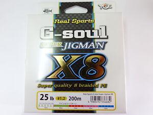 YGK-G-SOUL-X8-SUPER-JIGMAN-PE-200m-25lb-1-2