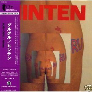 Japan-CD-Guru-Guru-Hinten-Import-CD-aus-Japan
