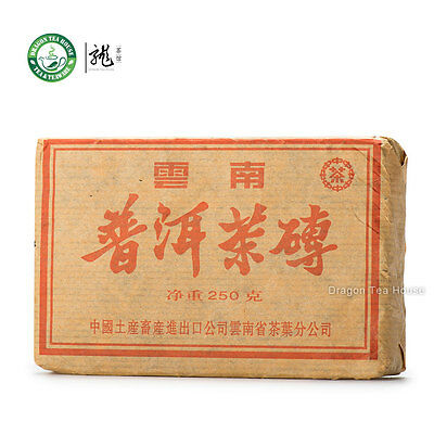 CNNP Ancient Tree Aged Pu-erh Tea Brick 2002 250g Ripe