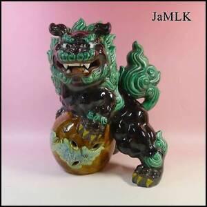 Japanese Japan, Kutani pottery Shi Shi Foo Dog Statue 27cm
