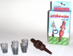 Wasserpfeife-Hookah-Shisha-Aktivkohle-Filter-OPV-NEU-gesuender-chillen
