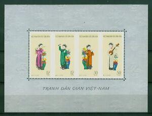 Vietnam-1961-Musikinstrumente-Trachten-Musik-Tanz-Block-5-Mi-60