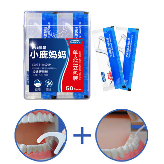 50X Individual Package Sticks Tooth Clean Picks Dental Floss Flosser*TB