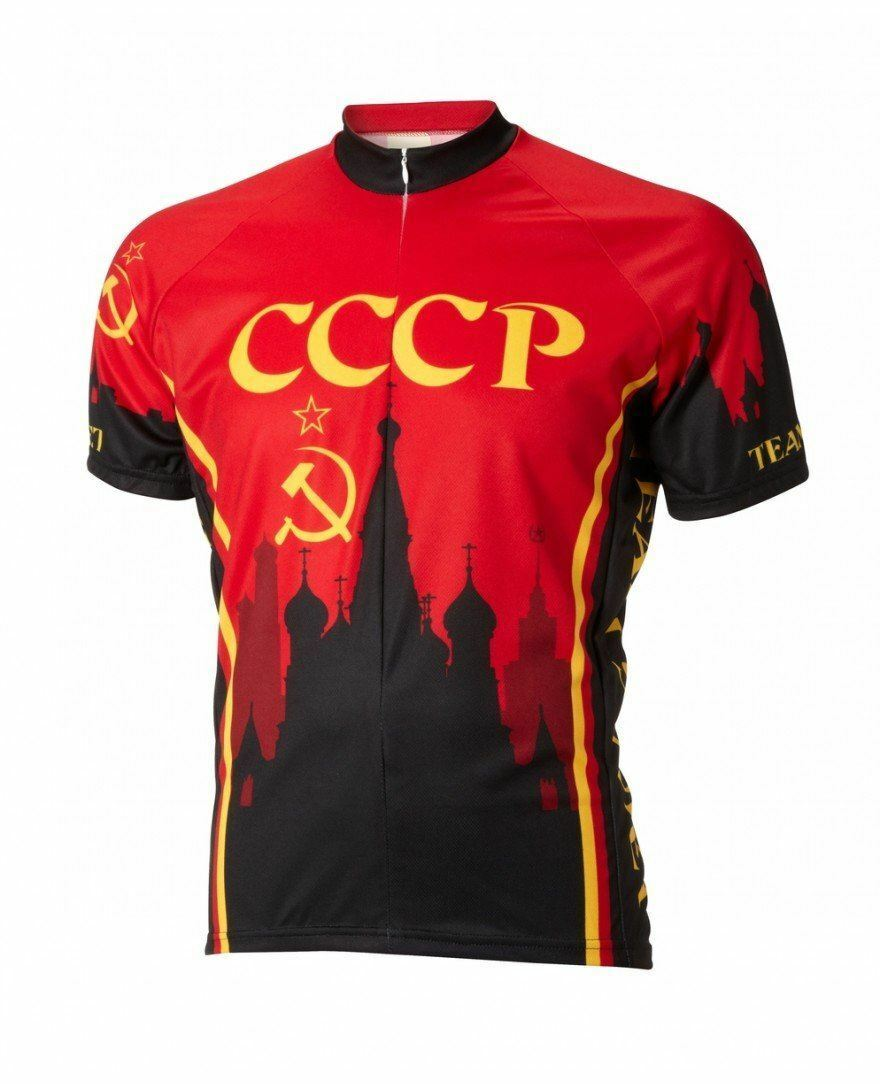 Team Soviet Union Cycling Jersey