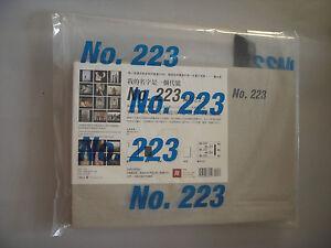 LIN-ZHIPENG-N-223-BLUE-EDITION