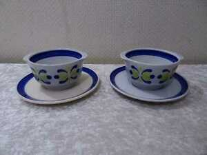 2-x-Suppentasse-UT-DDR-Design-Elsterwerda-Keramik-Vintage-um-1970