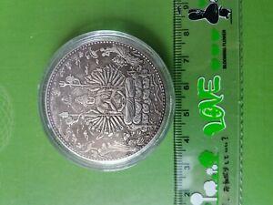 China Old Coin 44mm 千手观音坐莲 背无上心经大神咒字