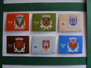 LOT-571A-TIMBRES-STAMP-HERALDIQUE-PORTUGAL-ANNEE-1996